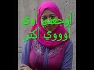 New Sex call Eman Elnady free