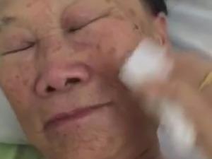 Chinese Granny Sex